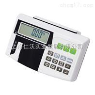 上海英展電子有限公司上海英展XK3150W-FB53計重儀表
