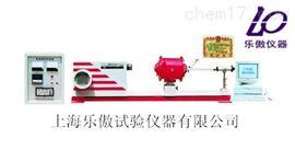 供应CJY-II材料耐火度测试仪