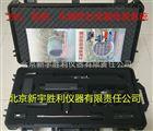 超声波检测系统;微小泄漏信号检测仪;超声波泄漏检测系统