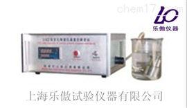 供应DZK多孔陶瓷孔道直径测试仪