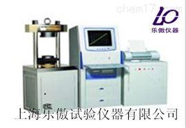 供应GTM工程陶瓷弹性模量试验仪