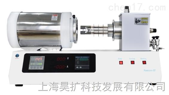 薄膜及块体塞贝克(seebeck) 系数和电阻率检测   热电参数测试系统Namicro-Ⅲ