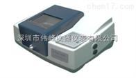 FTIR-7600型傅里葉變換紅外光譜儀