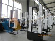 5t橡塑保温材料万能试验机、2T/10吨建筑保温材料力学检测仪器