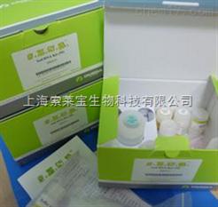 现货供应|RNA提取R6827|Plant RNA Kit
