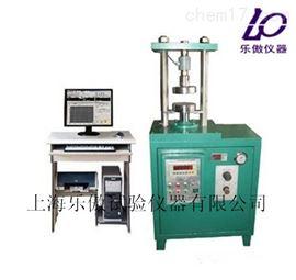 供应SGY-II型智能式抗压强度试验机