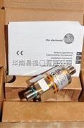 TS325A原装正品IFM温度传感器