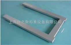 TCS-XC-FU型電子平臺秤