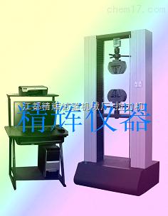 金属拉力试验机/非金属拉力试验机
