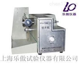 供应SPQJ200型台式切片机