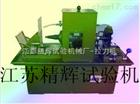 JH-1050橡胶切片机厂家/双头切片机厂家/橡胶双头切片机厂家