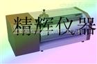 JH-1086橡胶辊筒磨耗试验机/辊筒磨耗磨耗试验机/橡胶辊筒磨耗试验机