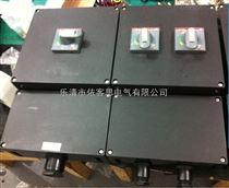 BXD8050防爆防腐动力配电箱BXD8050(厂家批发零售)