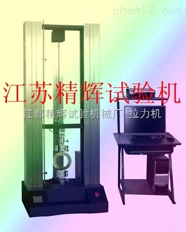 多功能电子拉力机/铜丝拉力机/铁丝拉力机/铝丝拉力机