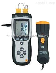 DT-8891E 二合一专业热电偶测温仪、多通道测温仪、-200~1372℃、红外-30~550℃