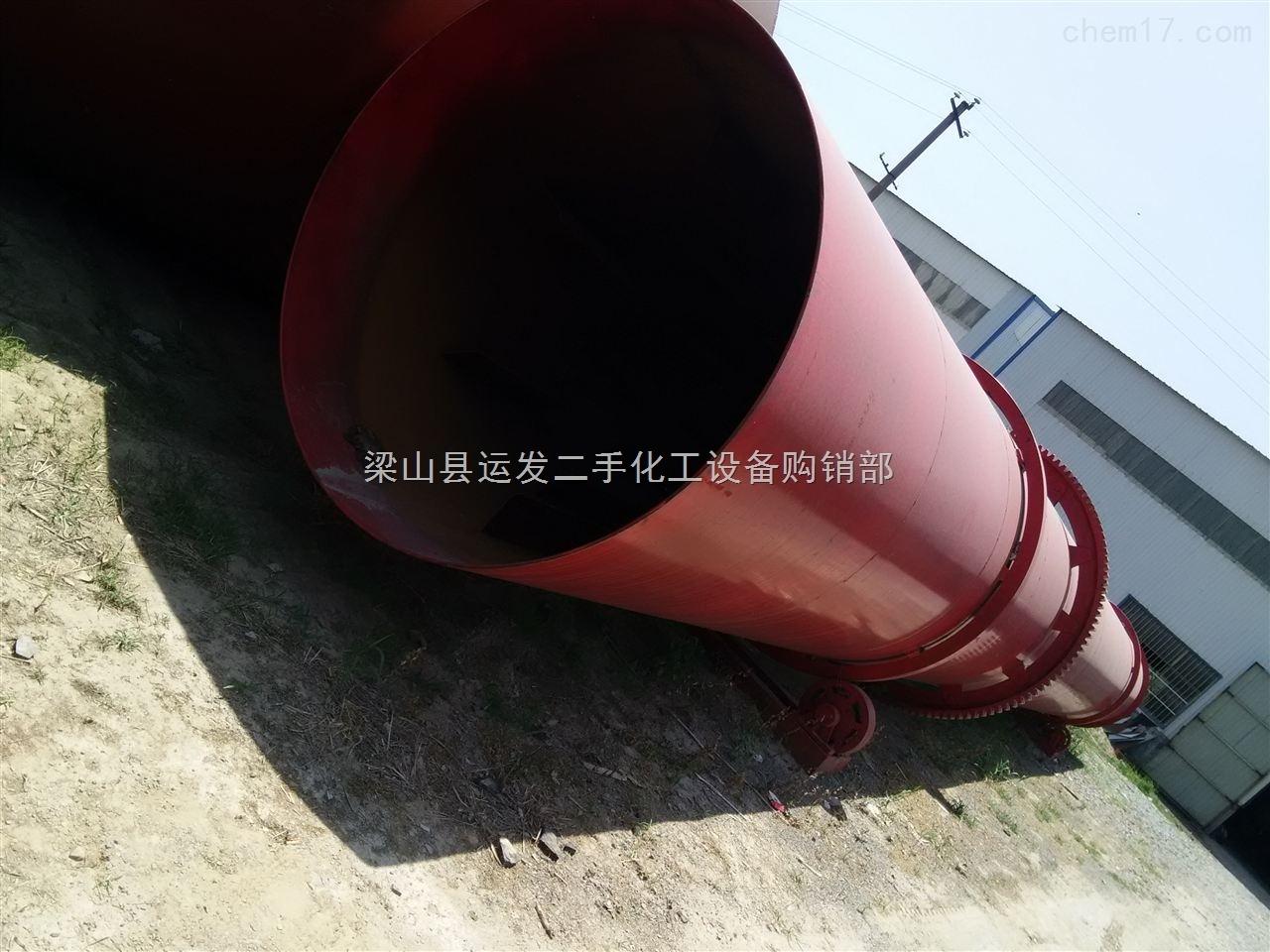 紧急出售二手2.4X24米滚筒烘干机