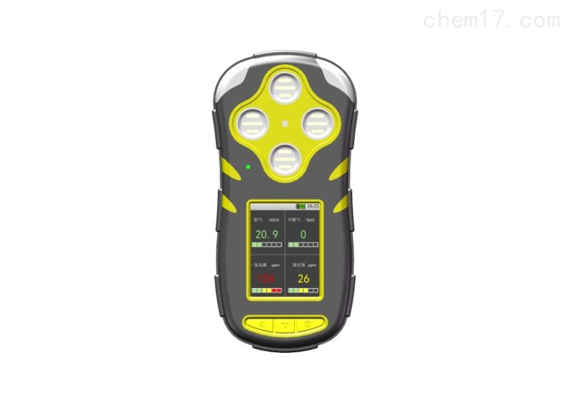 世旭特价供应便携式彩屏气体检测仪便携式彩屏气体检测仪