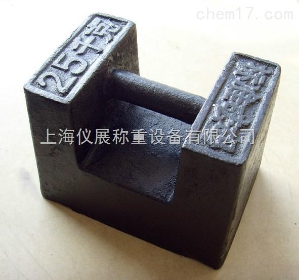 萍鄉25kg鑄鐵砝碼,混凝土攪拌站用砝碼哪里買