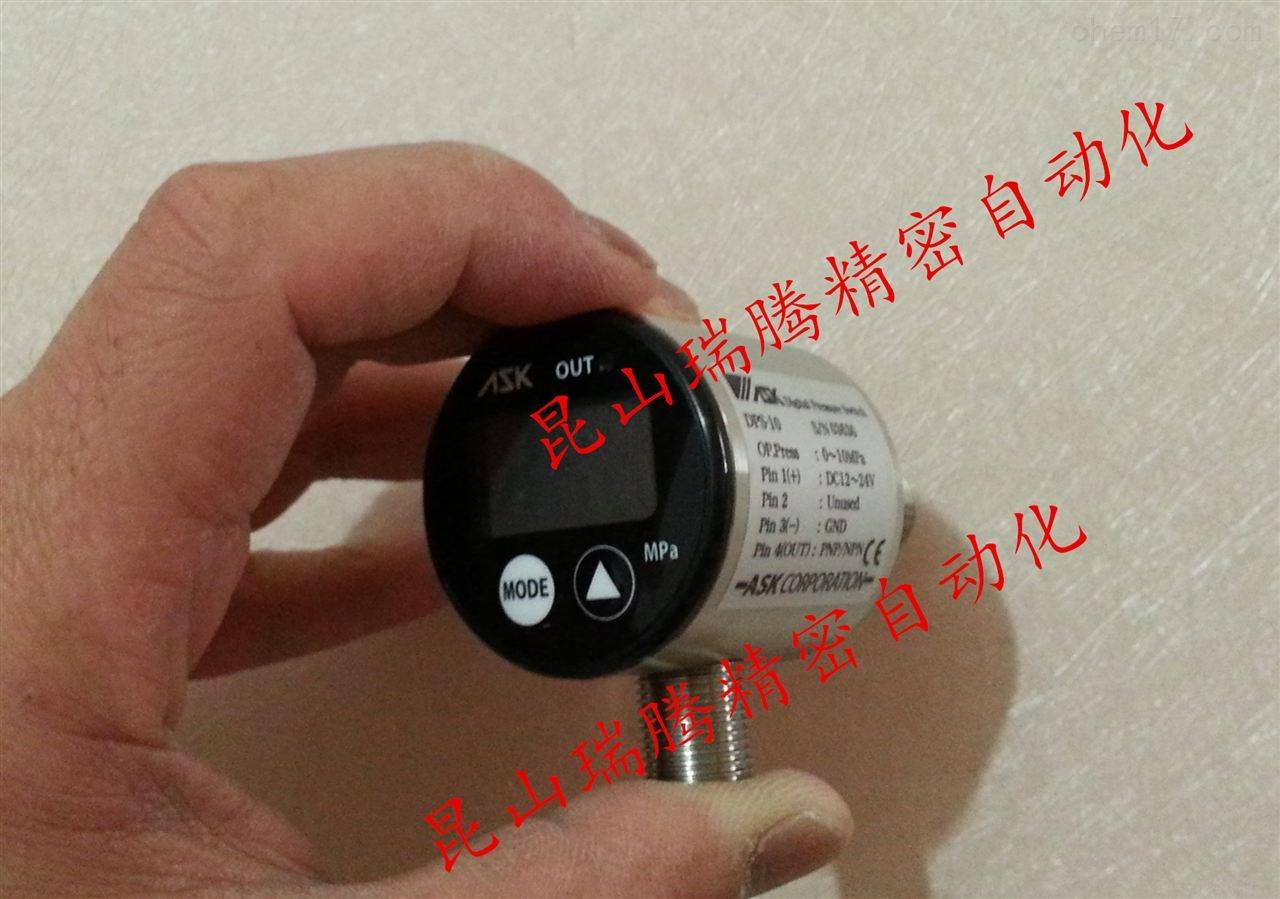 日本ASK数显压力表DPS-10,DPS-16 ASK数字压力计