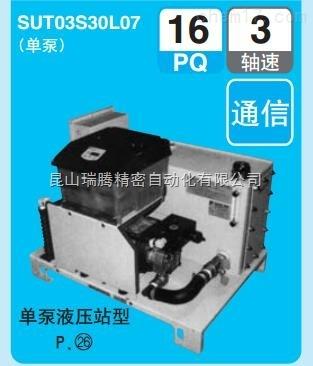 大金DAIKIN超级液压系统SUPER UNIT