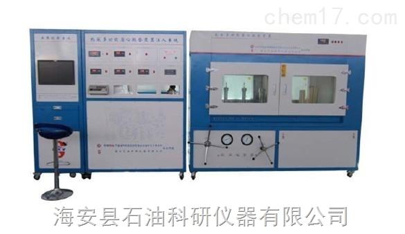 高温高压破胶流动实验装置