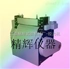 JH-600自动送料大行程橡胶切条机