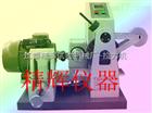 JH-1076自动计数型橡胶阿克隆磨耗机