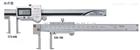 573-646三丰Mitutoyo防冷却液数显内径卡尺573-646 测量范围:20-170mm