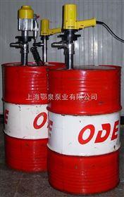 SB型电动抽液泵不锈钢电动抽液泵-防爆型电动抽液泵