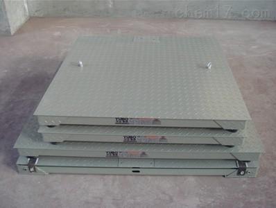RS232接口电子磅称1吨2吨3吨可以储存数据