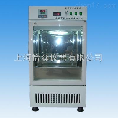 150G-供应国产数显振荡培养箱