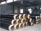 325热力聚氨酯直埋保温管近期价格 预制蒸汽保温管厂家