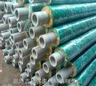 批发商供应钢套钢热水保温管道/特点
