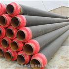 专业生产高品质聚氨酯保温管 架空管道保温管工程施工