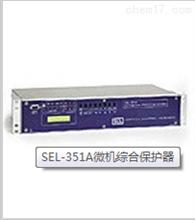 德国EPRO传感器PR6423/010-000上海现货