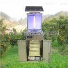 OK-CQ1太阳能药熏自动虫情测报灯