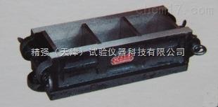 150*150*150铸铁-150三联抗压试模