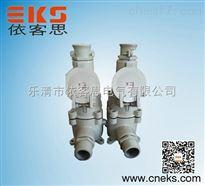 防爆插销AC-220/380V插接装置32A直插斜插铝合金材质