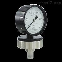 上海自动化仪表四厂膜片压力表YPF-150B价格