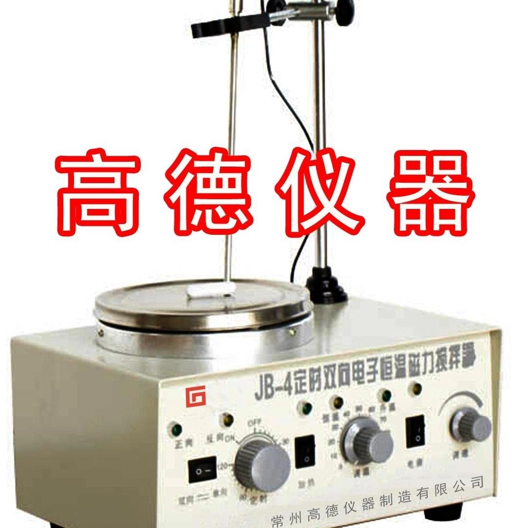 定时双向磁力恒温搅拌器