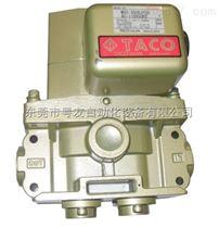 日本TACO,TACO双联电磁阀,TACO现货