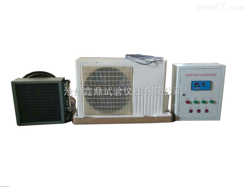 恒温恒湿标准养护室控制仪