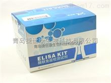 48T/96T小鼠天冬氨酸氨基转移酶(AST)elisa试剂盒