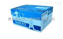 48T/96T小鼠三磷酸腺苷(ATP)elisa试剂盒