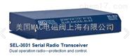 美国SEL串口加密收发器上海