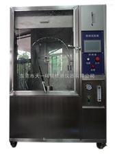 进口配置IP1-6淋雨试验箱