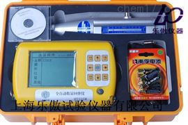 供应JY-HT225W全自动数显回弹仪