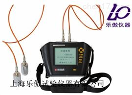 供应HC-CS201裂缝深度测试仪