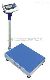 SB731英展XK3150W-SB-300带打印电子秤