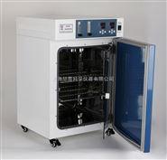水套式二氧化碳培养箱